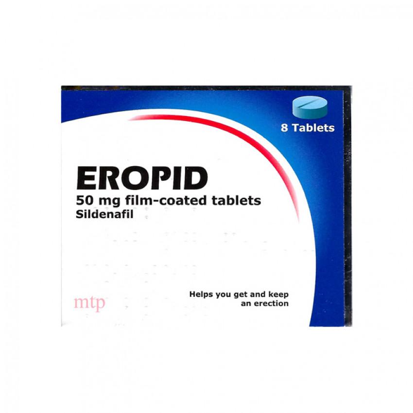 Eropid 50mg (Sildenafil) Tablets 8
