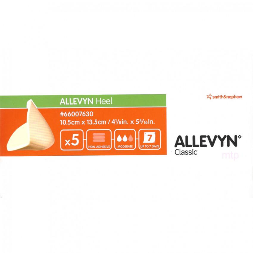 Allevyn Heel Dressing 66007630 5 pack