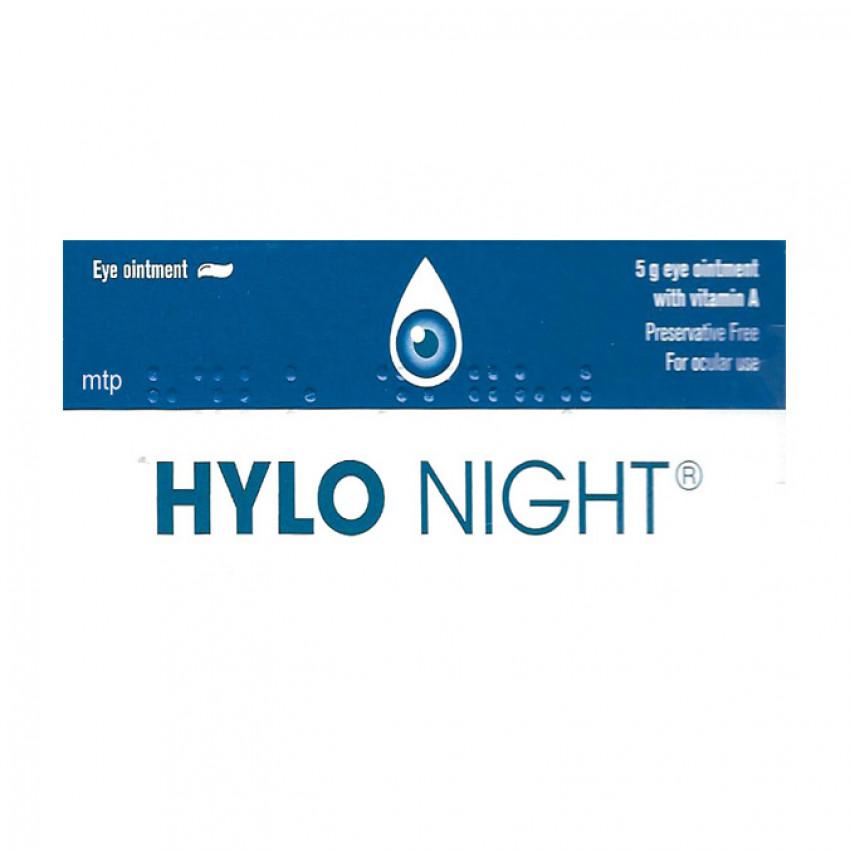 Hylo-Night Eye Ointment 5g