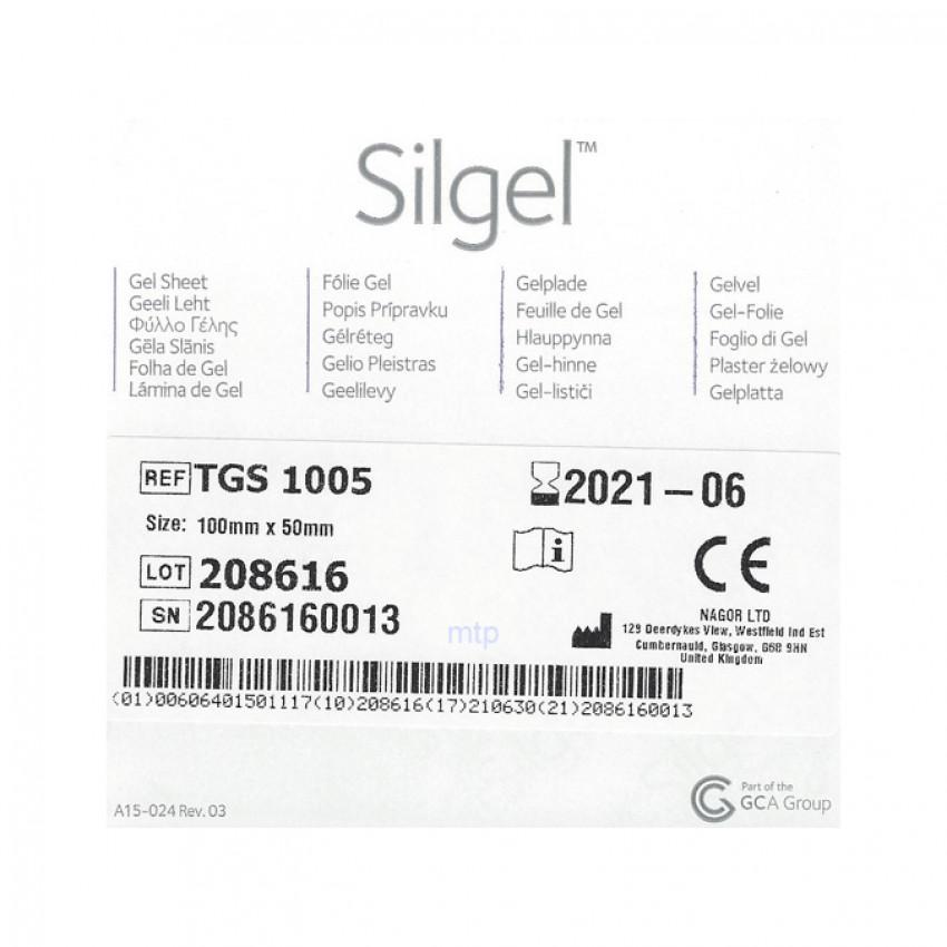 Silgel - silicone gel sheet 10cm x 5cm rectangular - 1 sheet